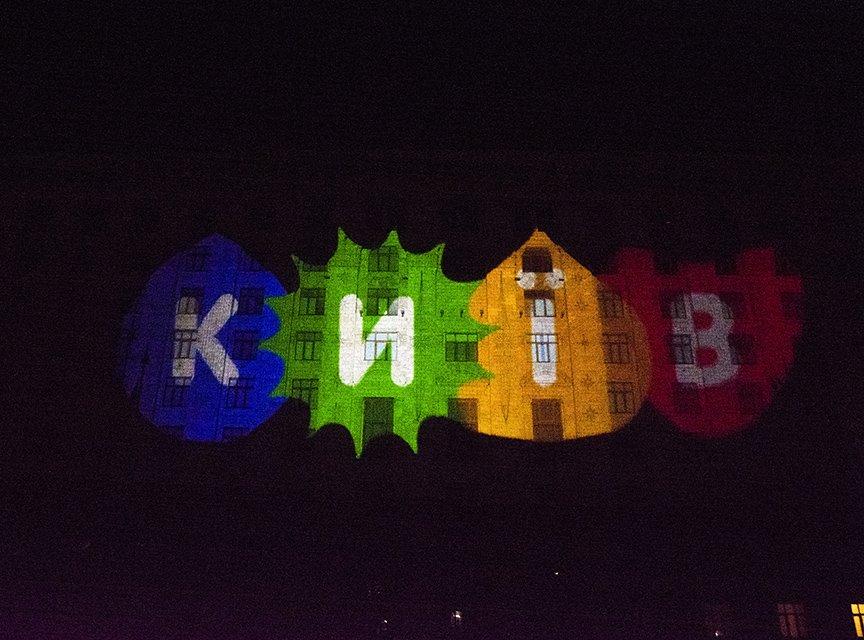 В Киеве показали проекционное 3D-шоу (ФОТОРЕПОРТАЖ), фото-1