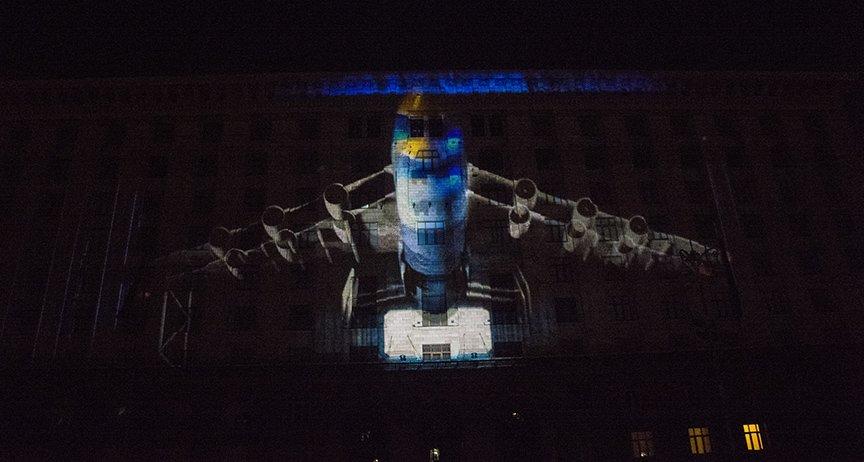 В Киеве показали проекционное 3D-шоу (ФОТОРЕПОРТАЖ), фото-15