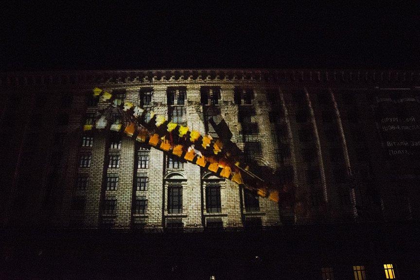 В Киеве показали проекционное 3D-шоу (ФОТОРЕПОРТАЖ), фото-11