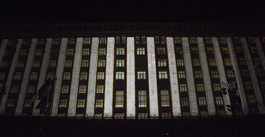 В Киеве показали проекционное 3D-шоу (ФОТОРЕПОРТАЖ), фото-6