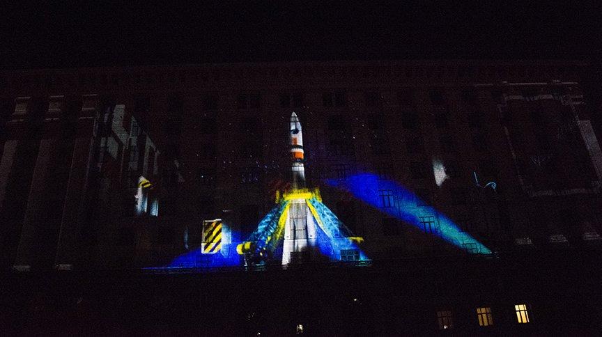 В Киеве показали проекционное 3D-шоу (ФОТОРЕПОРТАЖ), фото-12
