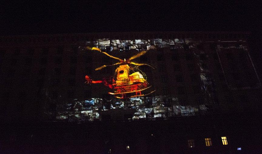 В Киеве показали проекционное 3D-шоу (ФОТОРЕПОРТАЖ), фото-7