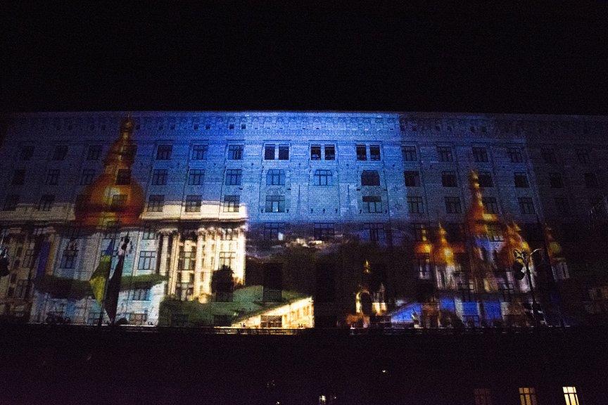 В Киеве показали проекционное 3D-шоу (ФОТОРЕПОРТАЖ), фото-2
