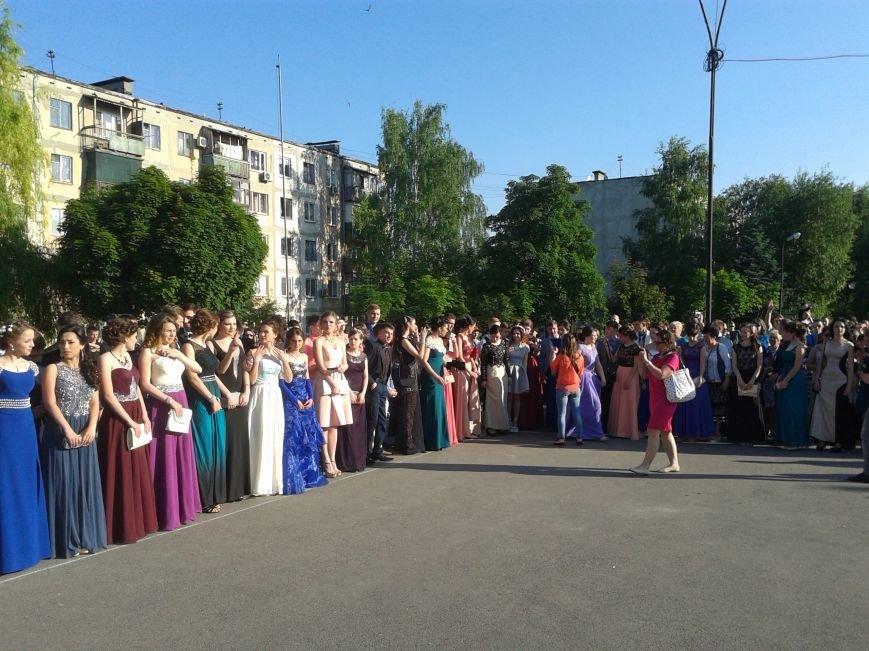 Парад выпускников: в Терновке состоялся общегородской выпускной, фото-3