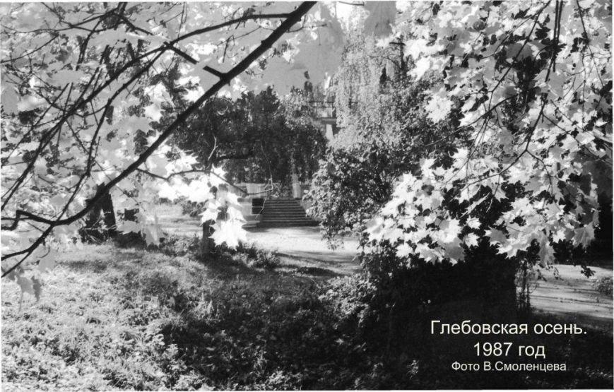 1987_сент-окт_0030ф