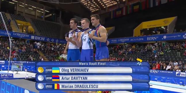 Донецкий гимнаст стал чемпионом и серебряным призером чемпионата Европы, фото-1