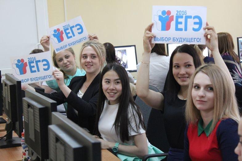Более 70 сахалинских студентов следят за проведением ЕГЭ в регионе, фото-3