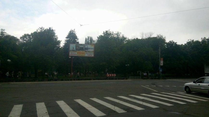 ЛЕНАААА