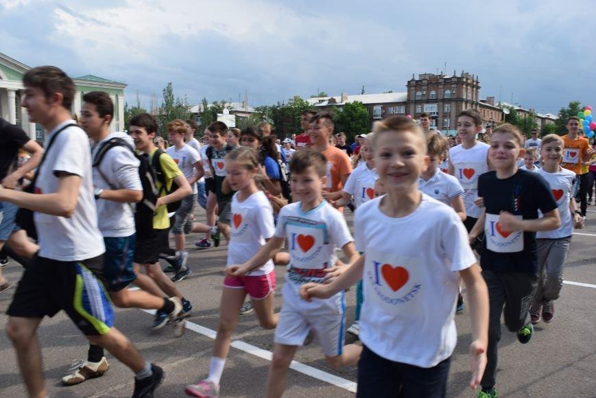 В Северодонецке состоялся легкоатлетический пробег (ФОТО), фото-6
