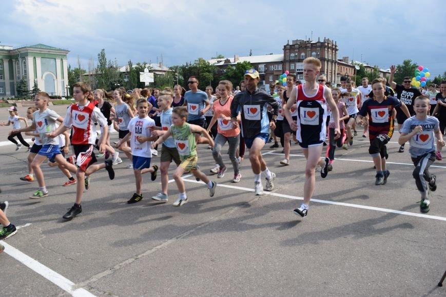 В Северодонецке состоялся легкоатлетический пробег (ФОТО), фото-3