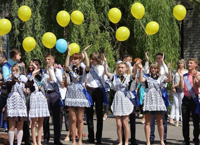 До свидания, школа! - последний звонок в Доброполье, фото-4