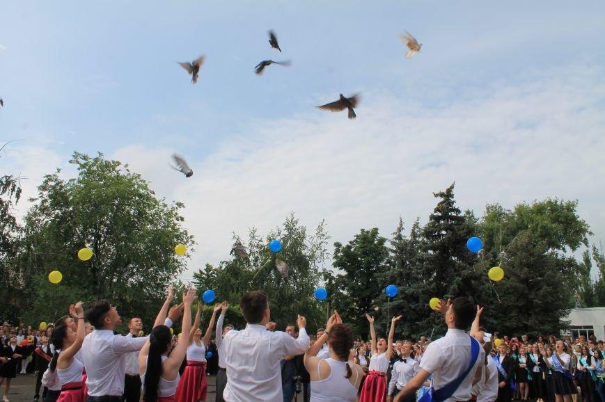 Для школьников Бахмута прозвенел Последний звонок (ФОТО), фото-14