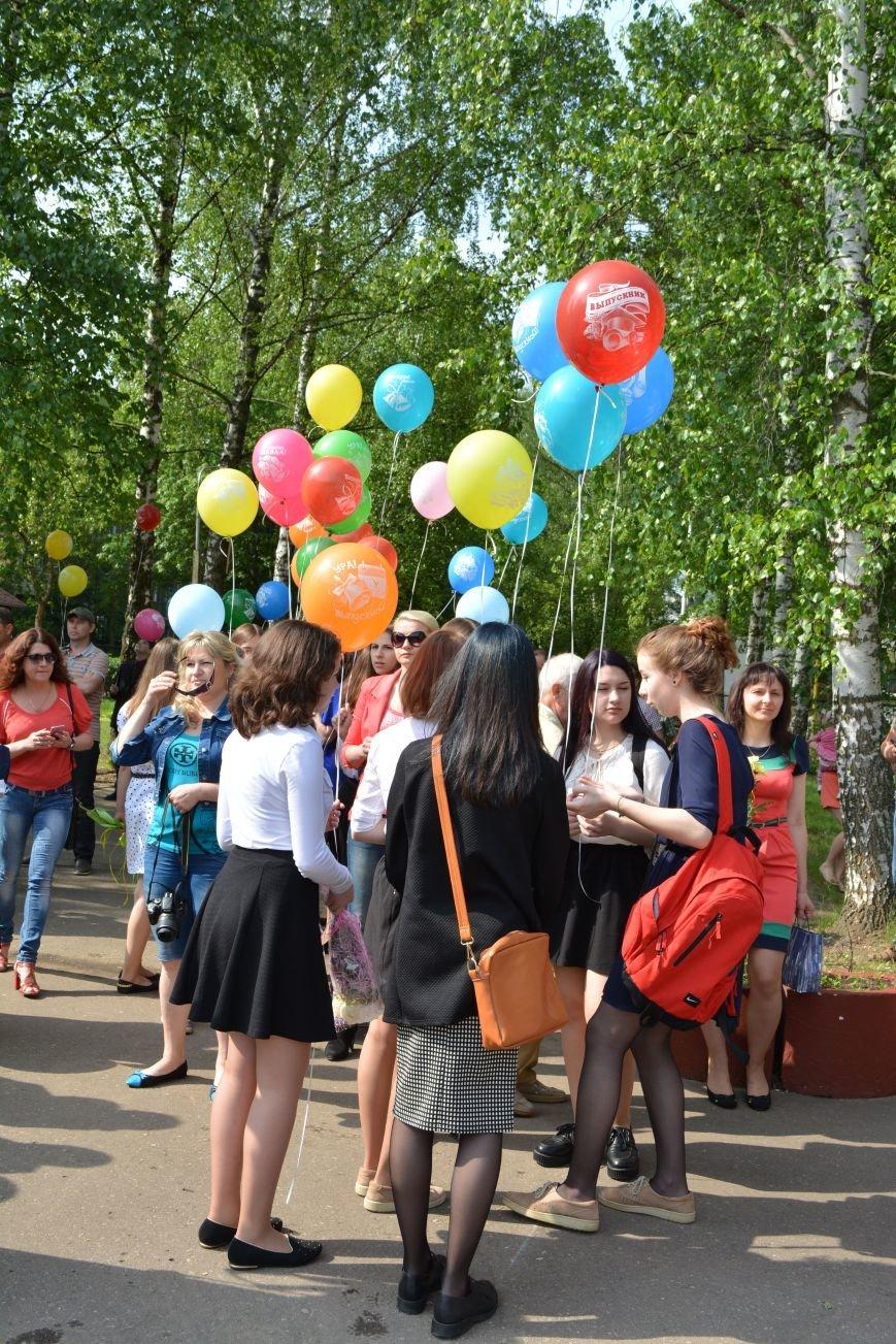 В Новополоцке прозвенел последний звонок. Фоторепортаж из гимназии №1, фото-30