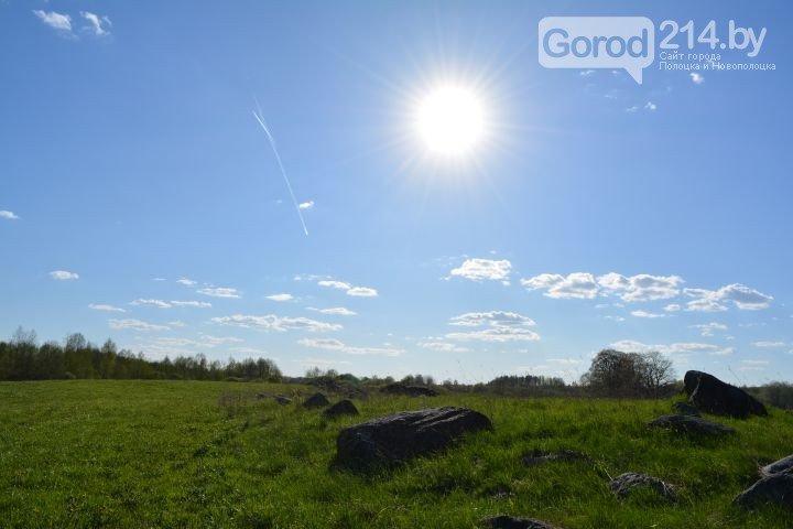 Подборка лучших майских фото от gorod214.by, фото-1