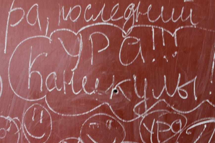 """Горняцкий самолет """"Детство - Взрослая жизнь"""" объявил посадку, фото-102"""