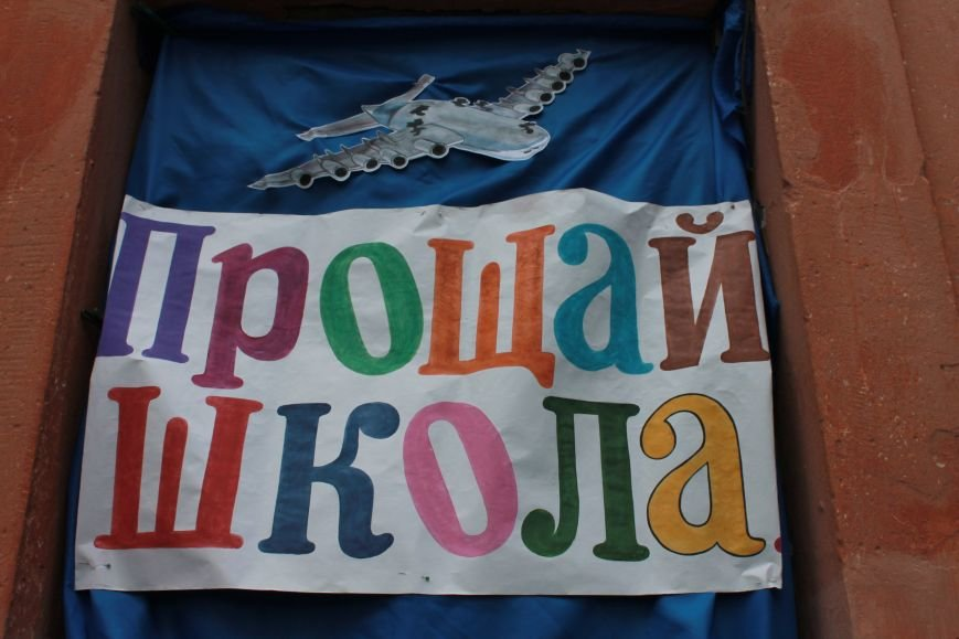"""Горняцкий самолет """"Детство - Взрослая жизнь"""" объявил посадку, фото-1"""