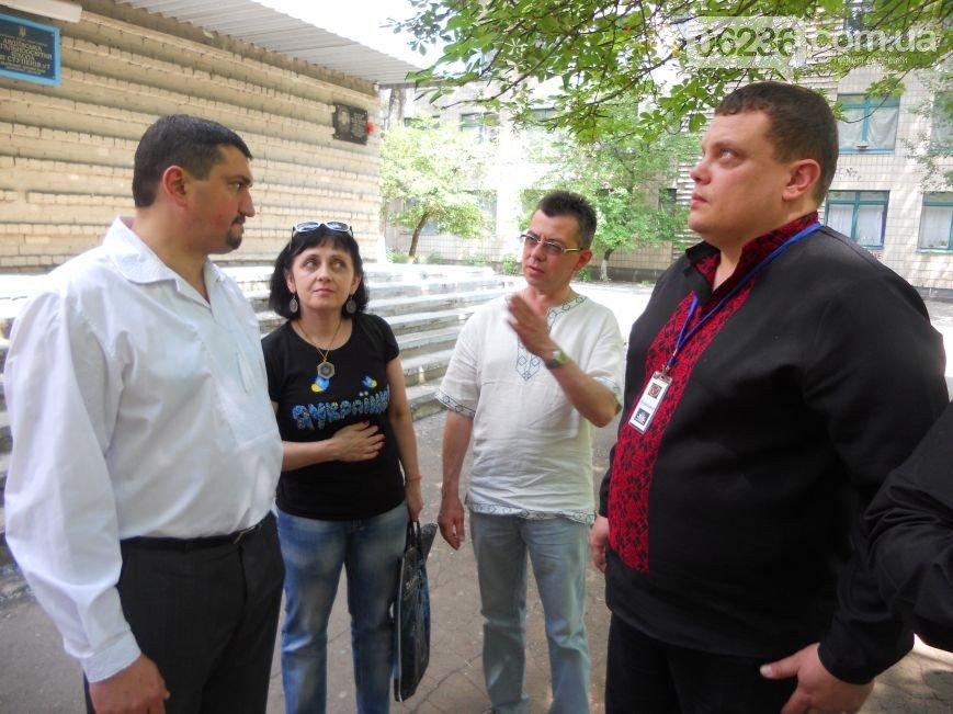 Авдеевку посетили львовские поэты (ФОТО), фото-4