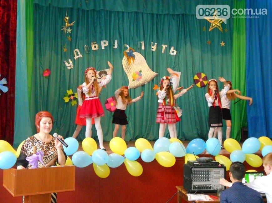 Авдеевку посетили львовские поэты (ФОТО), фото-9