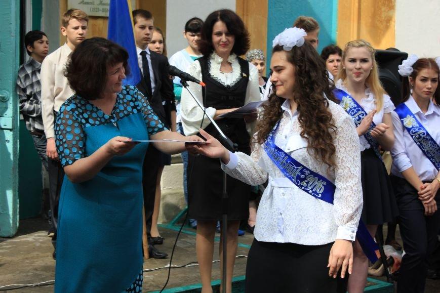 Благотворительный фонд «ДАР» поздравил школьников с окончанием учебного года, фото-5