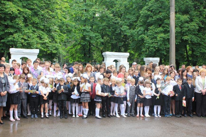 Благотворительный фонд «ДАР» поздравил школьников с окончанием учебного года, фото-9