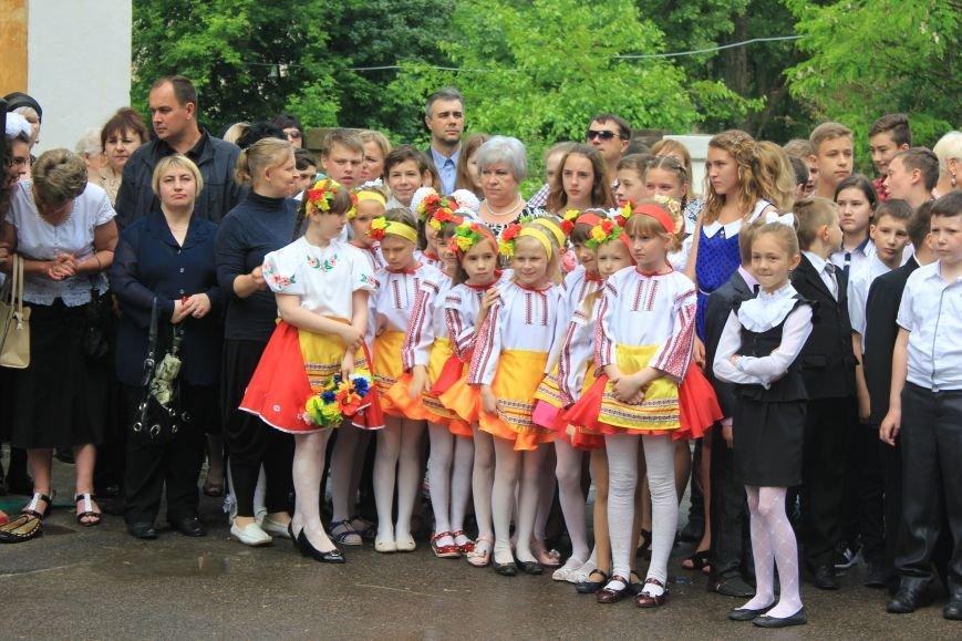 Благотворительный фонд «ДАР» поздравил школьников с окончанием учебного года, фото-3