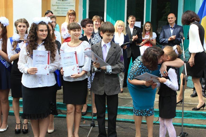 Благотворительный фонд «ДАР» поздравил школьников с окончанием учебного года, фото-7