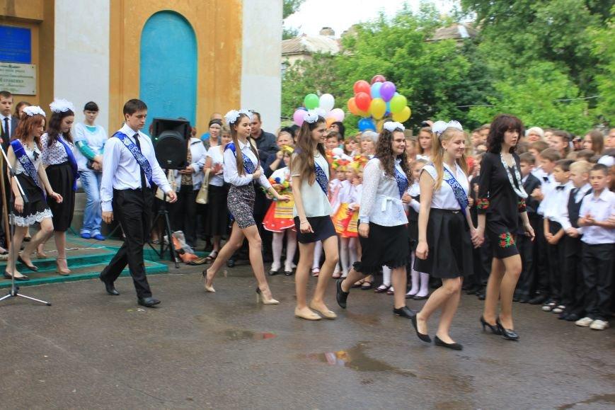 Благотворительный фонд «ДАР» поздравил школьников с окончанием учебного года, фото-1