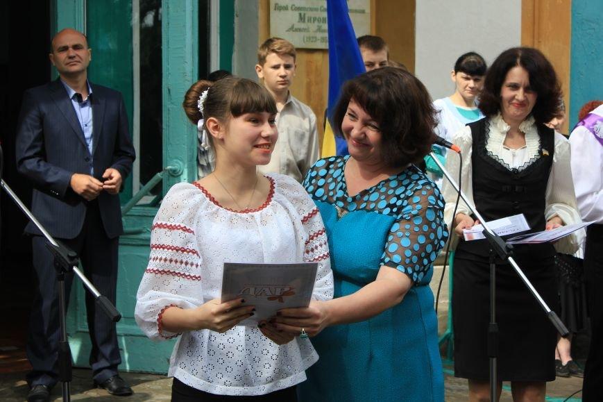 Благотворительный фонд «ДАР» поздравил школьников с окончанием учебного года, фото-4