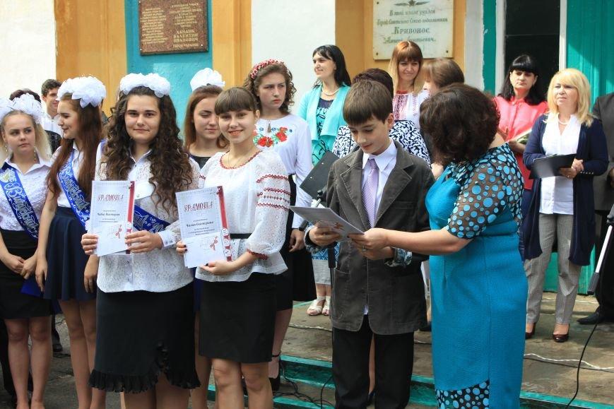 Благотворительный фонд «ДАР» поздравил школьников с окончанием учебного года, фото-6