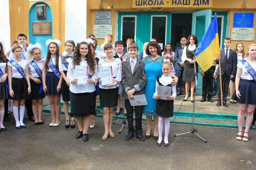 Благотворительный фонд «ДАР» поздравил школьников с окончанием учебного года, фото-8