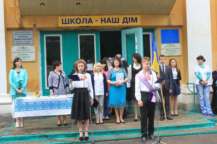 Благотворительный фонд «ДАР» поздравил школьников с окончанием учебного года, фото-2