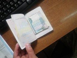 Гроші 1