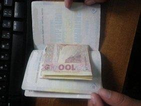 Гроші 2