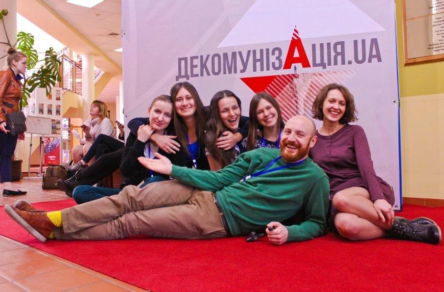 Команда #paralenin films з Богданом Кутєповим