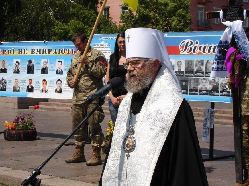 Біла Церква прощалася з героєм АТО (фото), фото-4