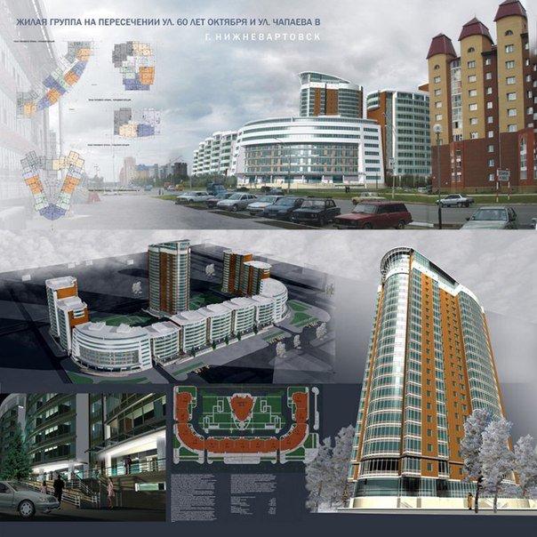 """Город """"N"""" или как мог выглядеть Нижневартовск в будущем, фото-2"""