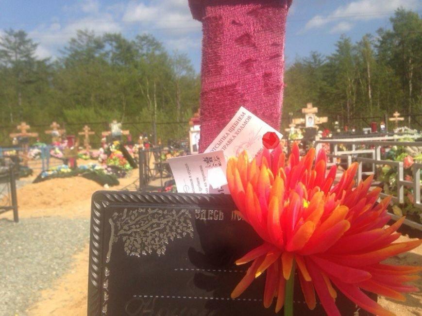 Жители Южно-Сахалинска возмущены размещением рекламы на могилах покойных, фото-15