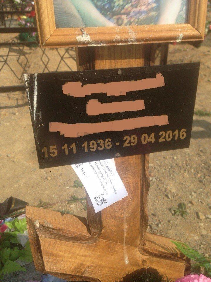 Жители Южно-Сахалинска возмущены размещением рекламы на могилах покойных, фото-6