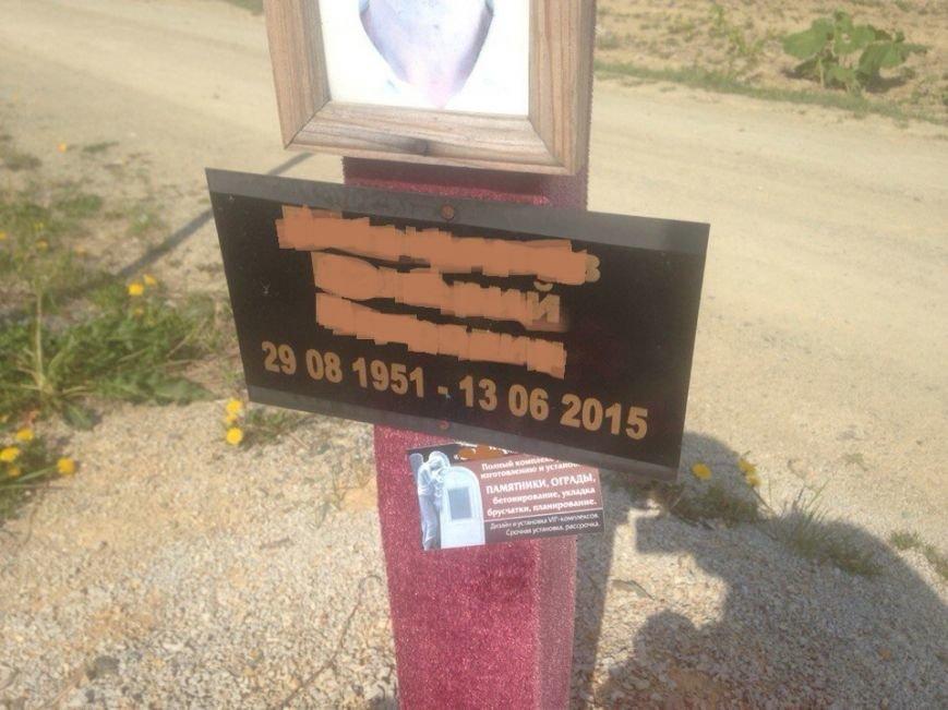 Жители Южно-Сахалинска возмущены размещением рекламы на могилах покойных, фото-3