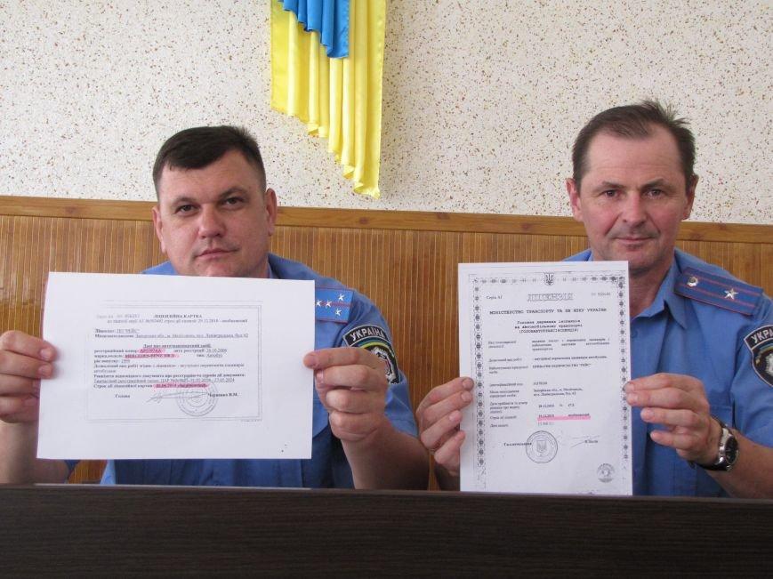 Полиция опровергает факт нелегальной работы ЧП «Рейс» в Мелитополе (видео), фото-1
