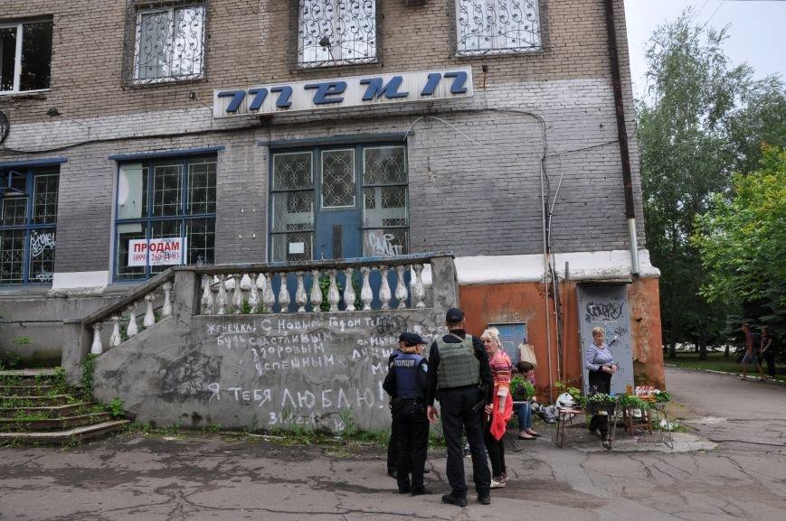 Патрульная полиция начала профилактику стихийной торговли в Краматорске, фото-1