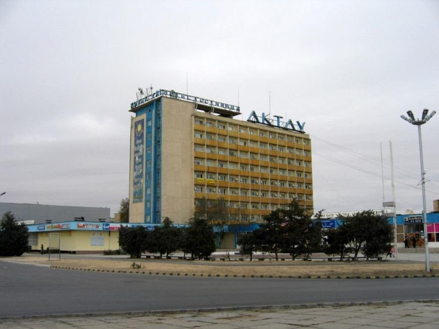 актау-127