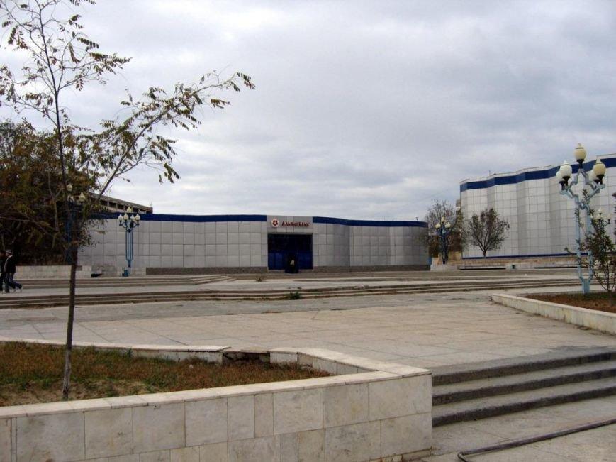 актау-139