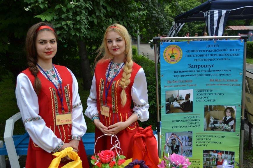 В Днепродзержинске отмечают День защиты детей, фото-42