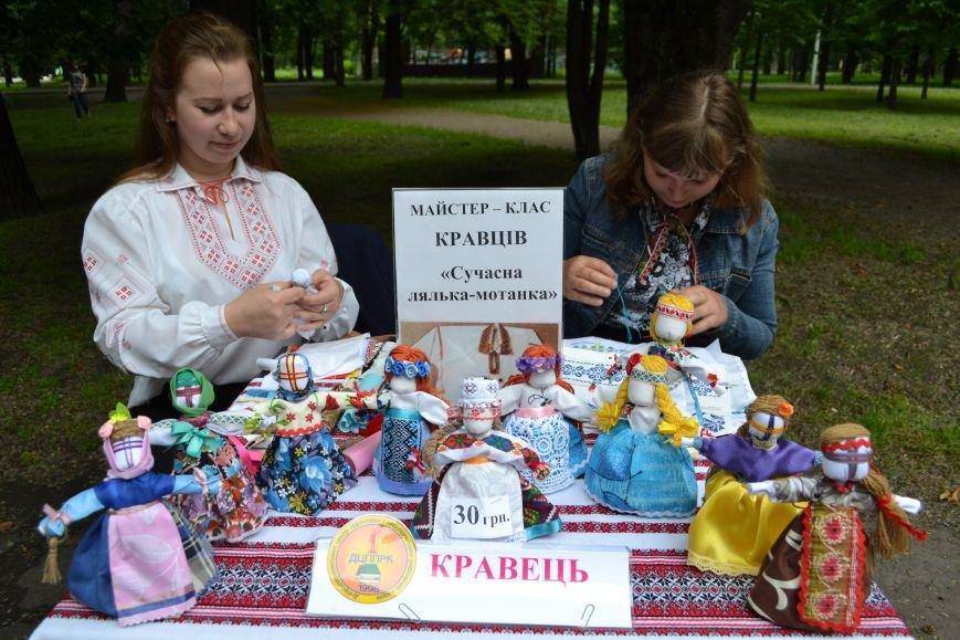 В Днепродзержинске отмечают День защиты детей, фото-11
