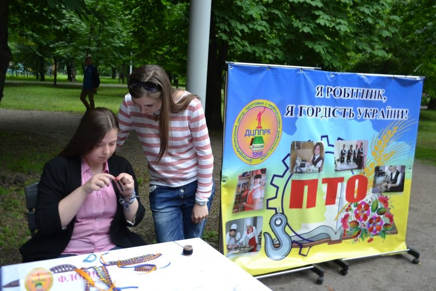 В Днепродзержинске отмечают День защиты детей, фото-37