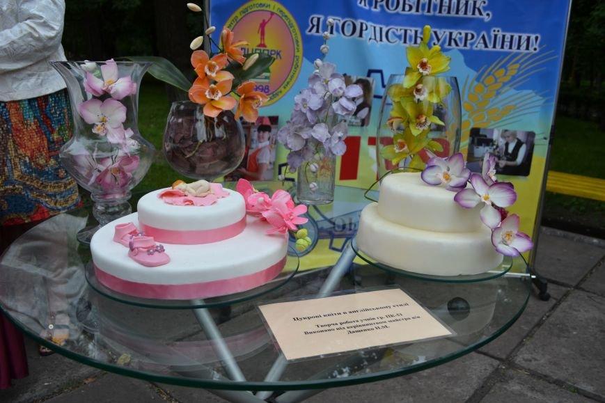 В Днепродзержинске отмечают День защиты детей, фото-45