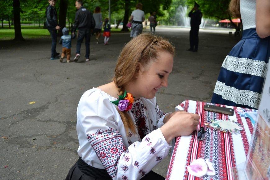 В Днепродзержинске отмечают День защиты детей, фото-10