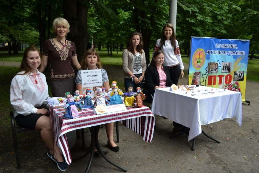 В Днепродзержинске отмечают День защиты детей, фото-1