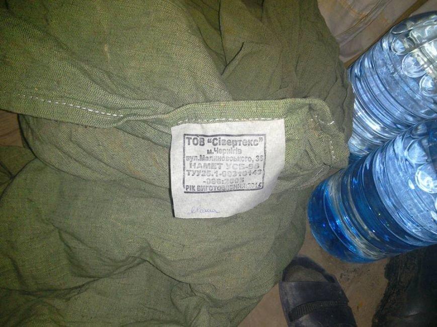 Черниговские палатки для военных развалились после первого дождя, фото-6